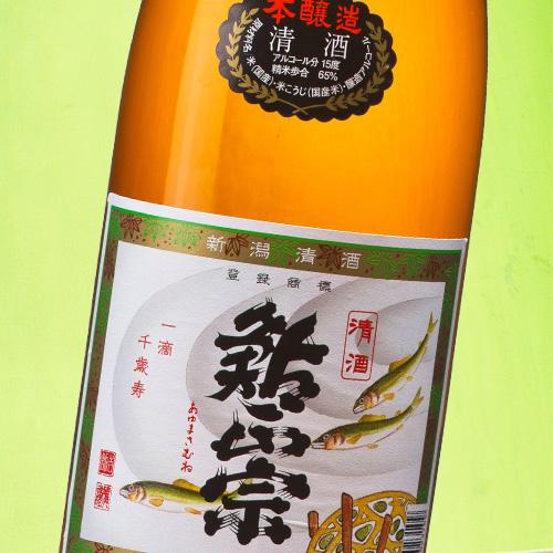 鮎正宗 本醸造1800ml