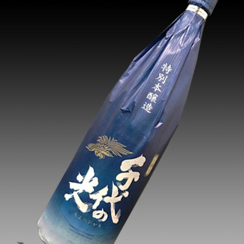 千代の光 特別本醸造1800ml