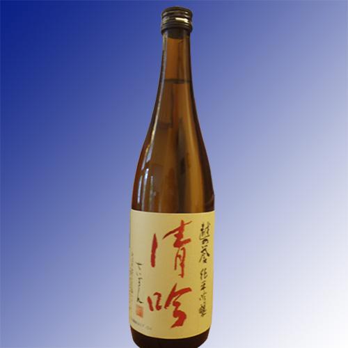 越の誉 純米吟醸 清吟720ml