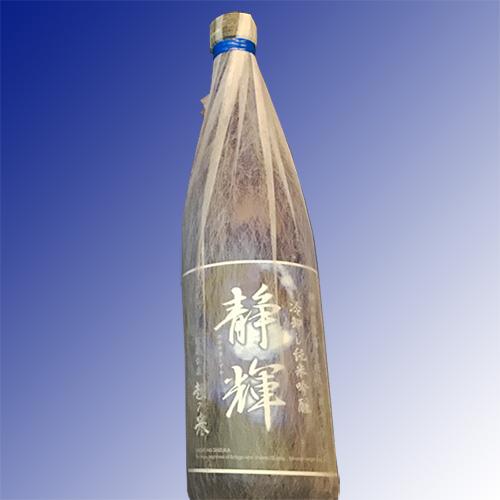 越の誉 静輝 ひやおろし純米吟醸720ml