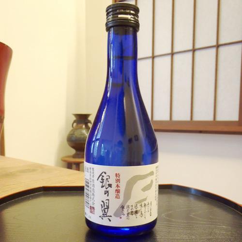 銀の翼 特別本醸造300ml