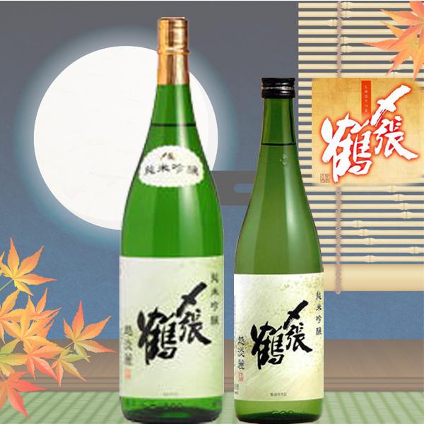 〆張鶴 純米吟醸越淡麗