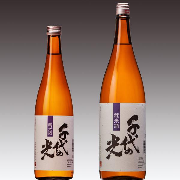 千代の光 純米酒