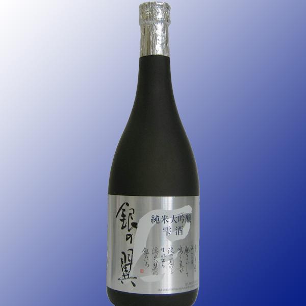 銀の翼 純米大吟醸 雫酒