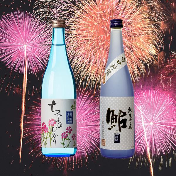 千代・鮎  夏の純米吟醸セット