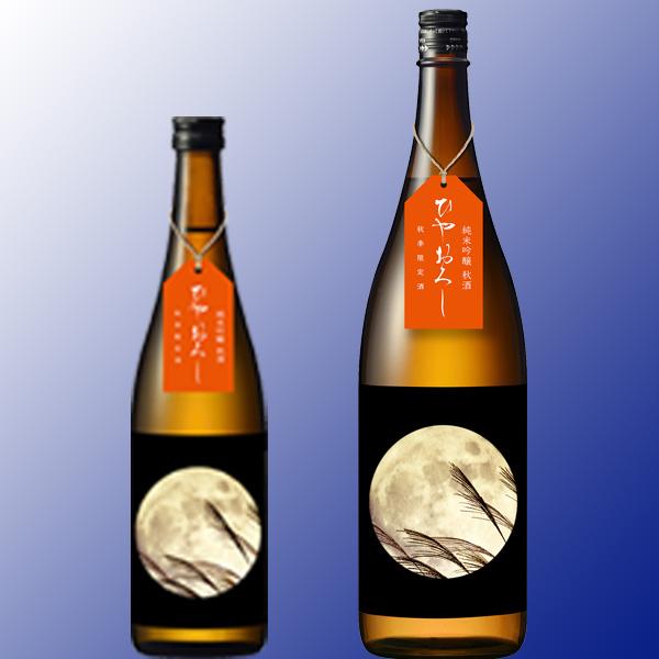 越の誉純米吟醸 秋酒ひやおろし